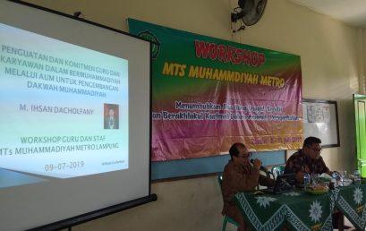 Dr. Ihsan Dacholfany, M.Ed: Pedoman Hidup Warga Muhammadiyah